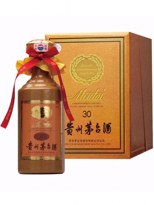 KWEICHOUW MOUTAI THIRTY YEARS