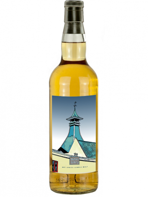 CRAIGELLACHIE 10 YEARS 2009-2019 MALTSEV GALLERY ART SERIES single malt