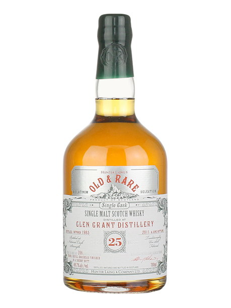 GLEN GRANT 25 YEAR  1985 - 2010  OLD & RARE  SINGLE MALT
