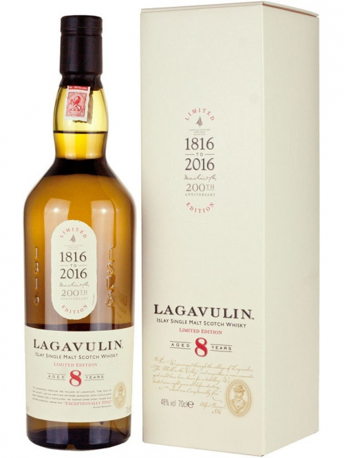 LAGAVULIN 8 YEARS single malt