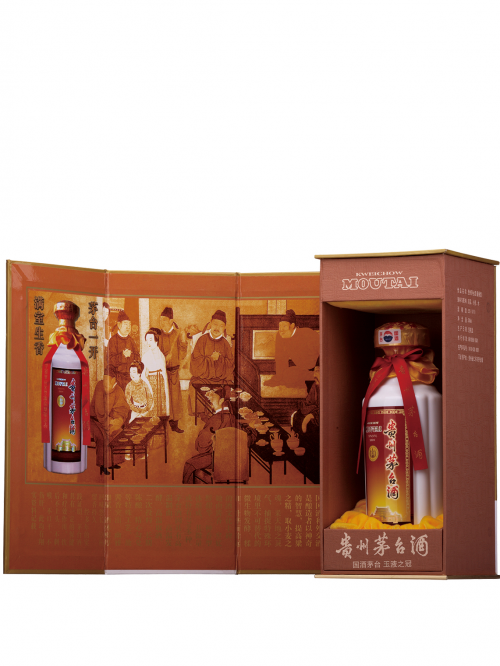 KWEICHOUW MOUTAI CHIEW LUXURY BROWN