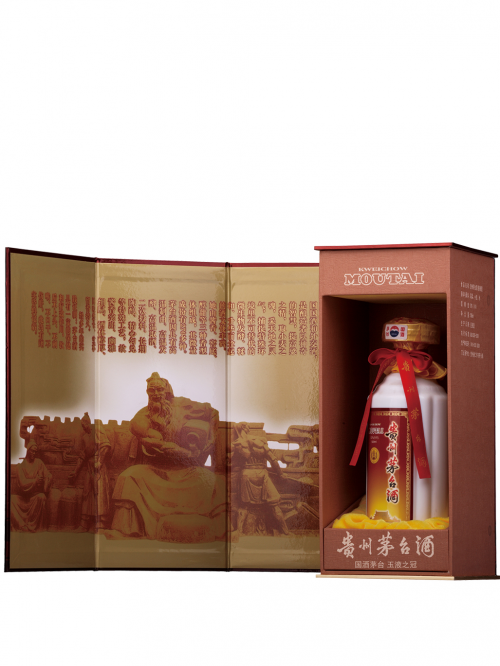 KWEICHOUW MOUTAI CHIEW LUXURY GOLDEN