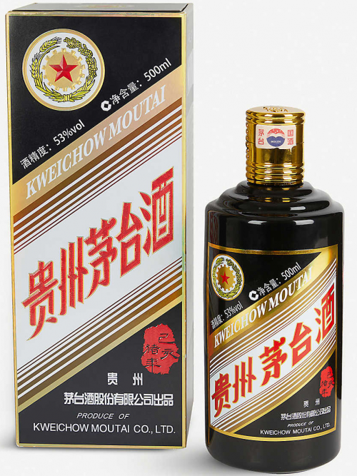 KWEICHOUW MOUTAI CHIEW THE YEAR OF PIG